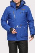 Оптом Куртка горнолыжная мужская синего цвета 1911S в  Красноярске