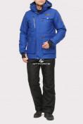 Оптом Костюм горнолыжный мужской синего цвета 01911S в Екатеринбурге