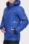Оптом Куртка горнолыжная мужская синего цвета 1911S в  Красноярске, фото 2