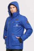 Оптом Куртка горнолыжная мужская синего цвета 1911S в  Красноярске, фото 7