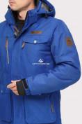 Оптом Куртка горнолыжная мужская синего цвета 1911S в  Красноярске, фото 4