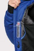 Оптом Куртка горнолыжная мужская синего цвета 1911S в  Красноярске, фото 5
