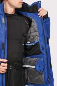 Оптом Куртка горнолыжная мужская синего цвета 1911S в  Красноярске, фото 6
