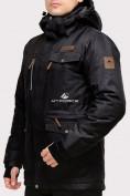 Оптом Костюм горнолыжный мужской черного цвета 01911Ch в Казани, фото 3