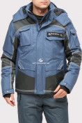 Оптом Костюм горнолыжный мужской голубого цвета 01912Gl в  Красноярске, фото 2