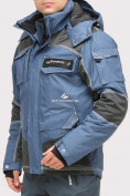 Оптом Костюм горнолыжный мужской голубого цвета 01912Gl, фото 3