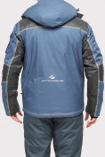 Оптом Костюм горнолыжный мужской голубого цвета 01912Gl, фото 5