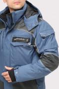 Оптом Костюм горнолыжный мужской голубого цвета 01912Gl, фото 6