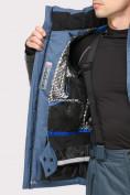 Оптом Костюм горнолыжный мужской голубого цвета 01912Gl, фото 7