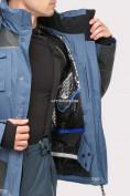 Оптом Костюм горнолыжный мужской голубого цвета 01912Gl, фото 8