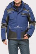 Оптом Куртка горнолыжная мужская темно-синего цвета 1912TS в Казани