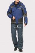 Оптом Костюм горнолыжный мужской темно-синего цвета 01912TS в  Красноярске