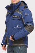 Оптом Куртка горнолыжная мужская темно-синего цвета 1912TS в  Красноярске, фото 2