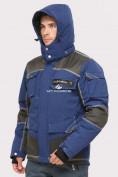 Оптом Куртка горнолыжная мужская темно-синего цвета 1912TS в  Красноярске, фото 3