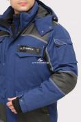 Оптом Куртка горнолыжная мужская темно-синего цвета 1912TS в  Красноярске, фото 5