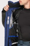 Оптом Куртка горнолыжная мужская темно-синего цвета 1912TS в Казани, фото 6