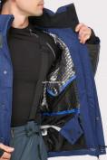 Оптом Куртка горнолыжная мужская темно-синего цвета 1912TS в  Красноярске, фото 7