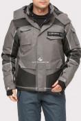 Оптом Куртка горнолыжная мужская серого цвета 1912Sr