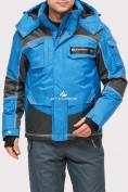 Оптом Костюм горнолыжный мужской синего цвета 01912S в Казани, фото 2