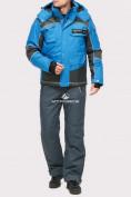 Оптом Костюм горнолыжный мужской синего цвета 01912S в Казани