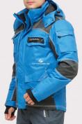 Оптом Костюм горнолыжный мужской синего цвета 01912S в Казани, фото 3