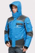 Оптом Костюм горнолыжный мужской синего цвета 01912S в Казани, фото 4