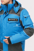 Оптом Костюм горнолыжный мужской синего цвета 01912S в Казани, фото 6