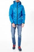 Оптом Молодежная куртка мужская голубого цвета 1913Gl в Екатеринбурге, фото 2