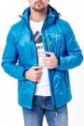 Оптом Молодежная куртка мужская голубого цвета 1913Gl в Екатеринбурге, фото 6