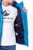 Оптом Молодежная куртка мужская голубого цвета 1913Gl в Екатеринбурге, фото 8