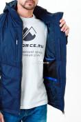 Оптом Молодежная куртка мужская темно-синего цвета 1913TS в Казани, фото 7