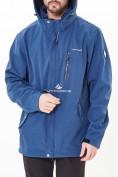 Оптом Костюм мужской большого размера softshell синего цвета 01921-1S в Казани, фото 4
