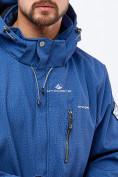 Оптом Ветровка softshell мужская большого размера синего цвета 1921S в  Красноярске, фото 4