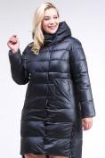 Оптом Куртка зимняя женская молодежная темно-синего цвета 191923_02TS в Казани, фото 2