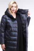 Оптом Куртка зимняя женская молодежная темно-синего цвета 191923_02TS в Казани, фото 7