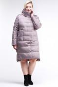 Оптом Куртка зимняя женская молодежная бежевого цвета 191923_12B в Екатеринбурге