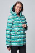 Оптом Женская зимняя горнолыжная куртка бирюзового цвета 1937Br в Екатеринбурге
