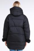 Оптом Куртка зимняя женская молодежная с помпонами черного цвета 1943_01Ch в Нижнем Новгороде, фото 6