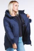 Оптом Куртка зимняя женская молодежная с помпонами темно-синего цвета 1943_22TS в Казани, фото 7