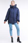 Оптом Куртка зимняя женская молодежная с помпонами темно-синего цвета 1943_22TS в Казани