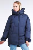 Оптом Куртка зимняя женская молодежная с помпонами темно-синего цвета 1943_22TS в Казани, фото 2