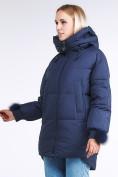 Оптом Куртка зимняя женская молодежная с помпонами темно-синего цвета 1943_22TS в Казани, фото 3