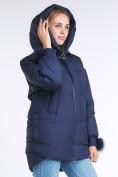 Оптом Куртка зимняя женская молодежная с помпонами темно-синего цвета 1943_22TS в Казани, фото 5