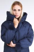 Оптом Куртка зимняя женская молодежная с помпонами темно-синего цвета 1943_22TS в Казани, фото 8