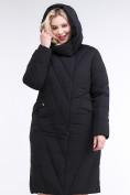 Оптом Куртка зимняя женская классическая одеяло черного цвета 191949_01Ch в  Красноярске, фото 5
