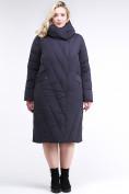 Оптом Куртка зимняя женская классическая одеяло темно-синего цвета 191949_02TS в  Красноярске