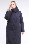 Оптом Куртка зимняя женская классическая одеяло темно-синего цвета 191949_02TS в Казани, фото 2