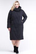 Оптом Куртка зимняя женская классическая одеяло темно-серого цвета 191949_11TC в Нижнем Новгороде, фото 2