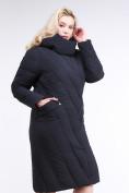 Оптом Куртка зимняя женская классическая одеяло темно-серого цвета 191949_11TC в Нижнем Новгороде, фото 4