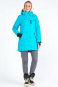 Оптом Куртка парка зимняя женская голубого цвета 1949Gl в  Красноярске